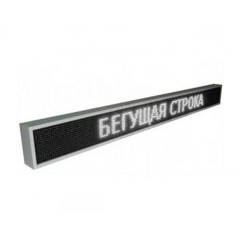 Бегущая строка Led - наружная с WIFI 235см*40см/белая с удлиненным кабелем под USB флешку