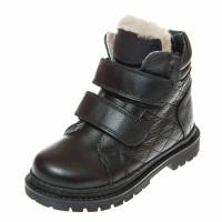 Зимние ботинки OCAK 126(26) чёрные (31-36)