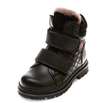 Ботинки зима 2060(01)(27-30)