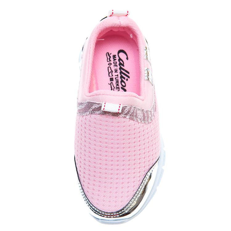Кроссовки Callion B1005(22-25) розовые