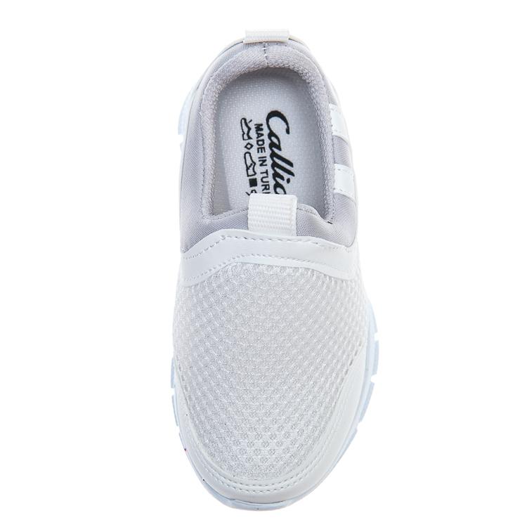 Кроссовки Callion B1005(22-25) белые