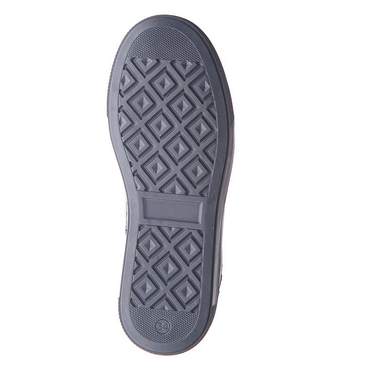 Ботинки д/с Minibel 341 B темно-синие (37-40)