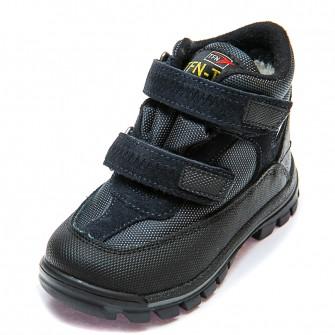 Термо ботинки Panda 330(600) син (26-30)