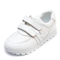 Кроссовки Sibel Bebe 9936(31-36)белые