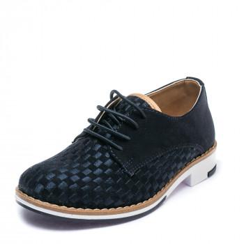 Туфли Sibel Bebe 3526-1 синяя замша (26-30)
