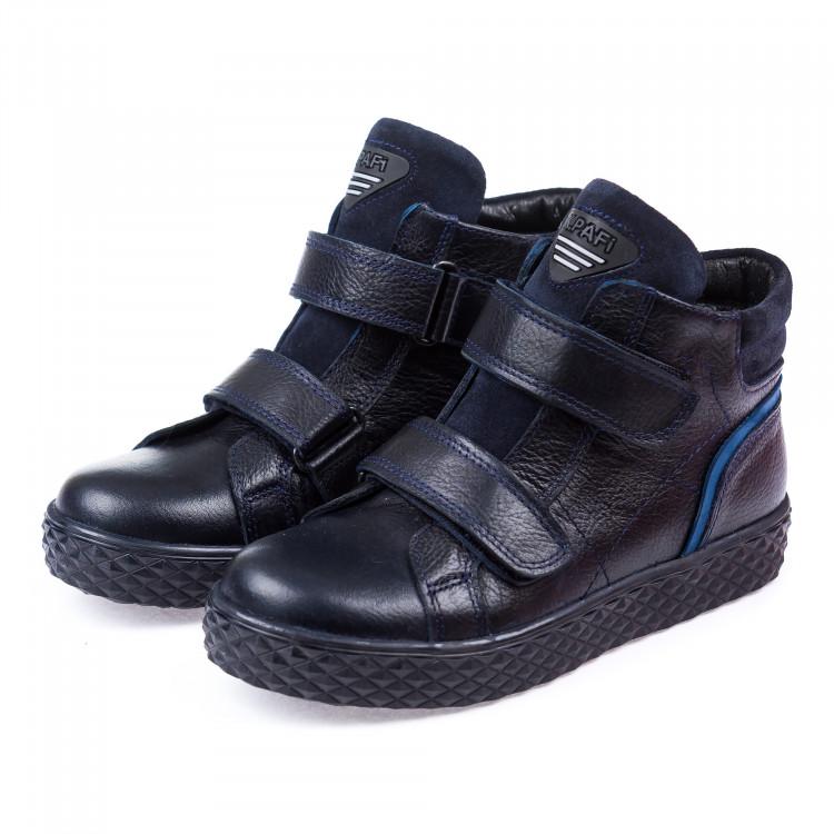 Ботинки д/с K.Pafi 6408023(02-1) (37-40)