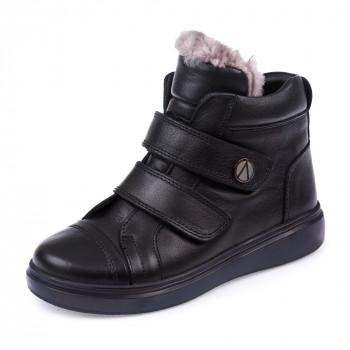 Ботинки зима Panda 138(100) (31-36)