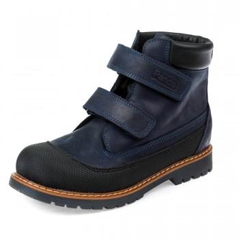 Ботинки д/с Panda 200F синие(31-36)