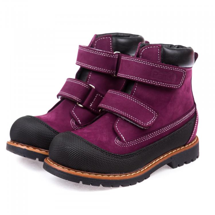 Ботинки зима Panda 200Fсирен (31-36)
