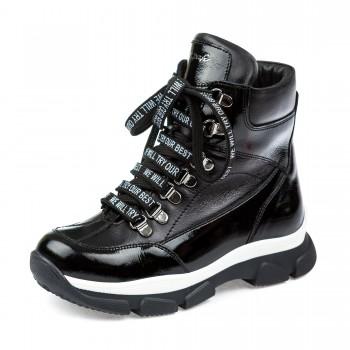 Ботинки зима K.Pafi 10130140(02) (31-36)