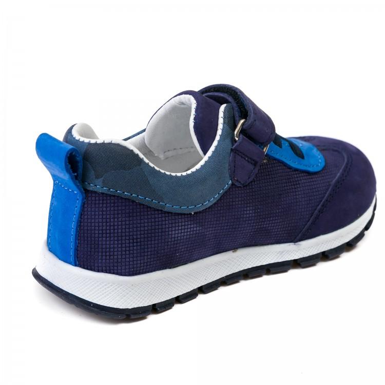 Кроссовки Sibel Bebe синие для мальчика