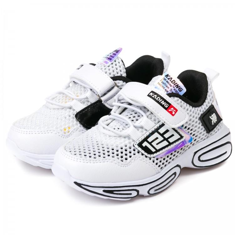 Кроссовки Fashion ZD8202115 белые (26-30)