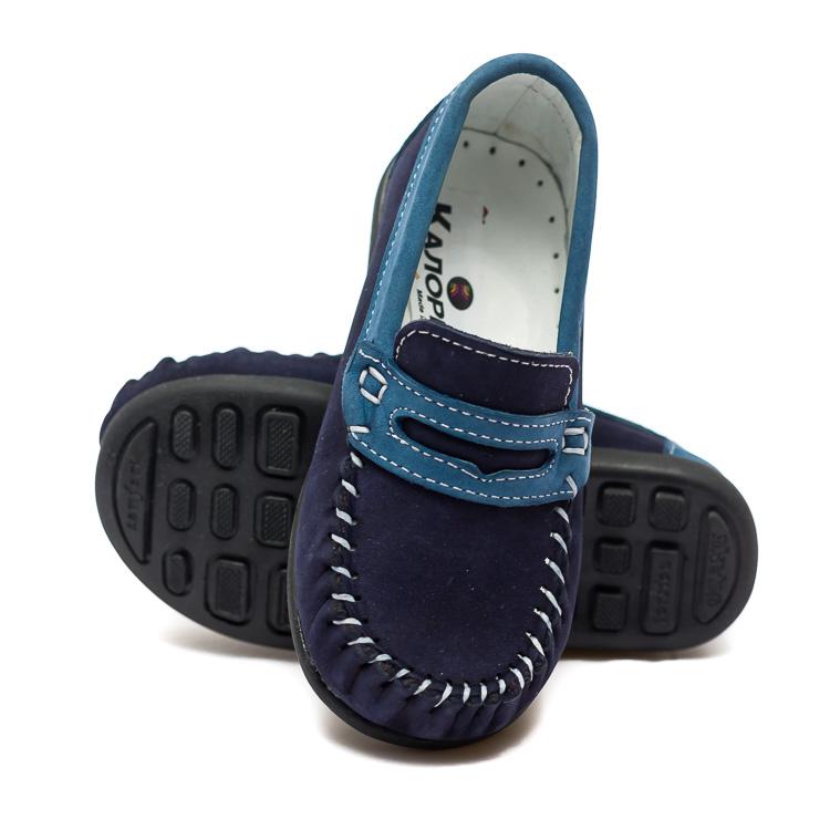 Мокасины Sibel Bebe синие для мальчика