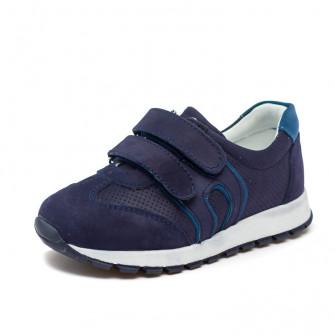 Кроссовки Sibel Bebe S30 синие (26-30)