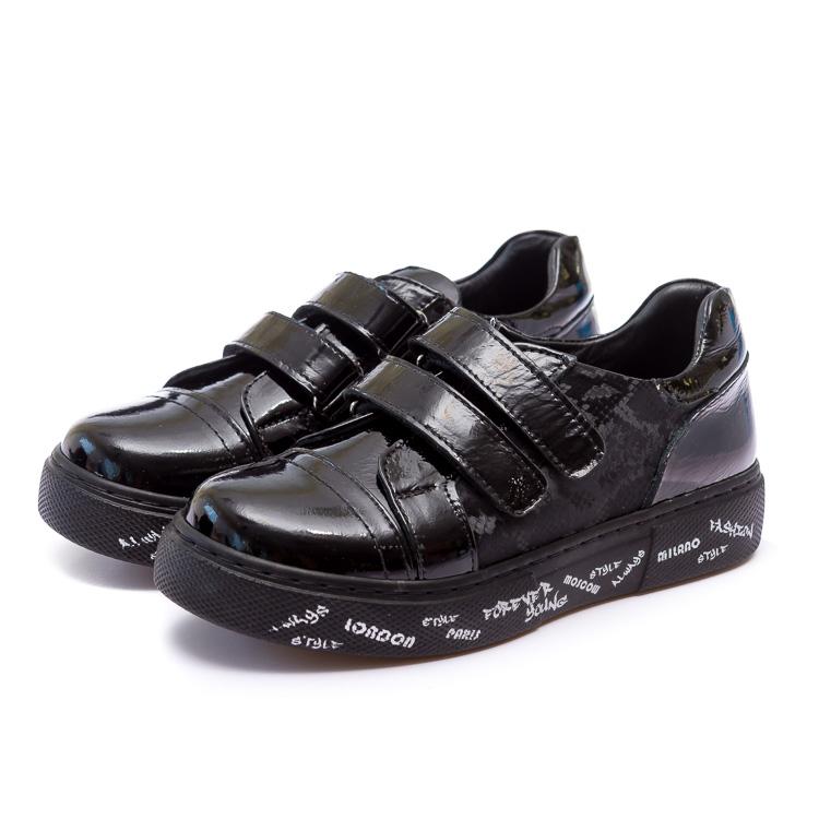 Кроссовки КалориЯ чёрные для мальчика
