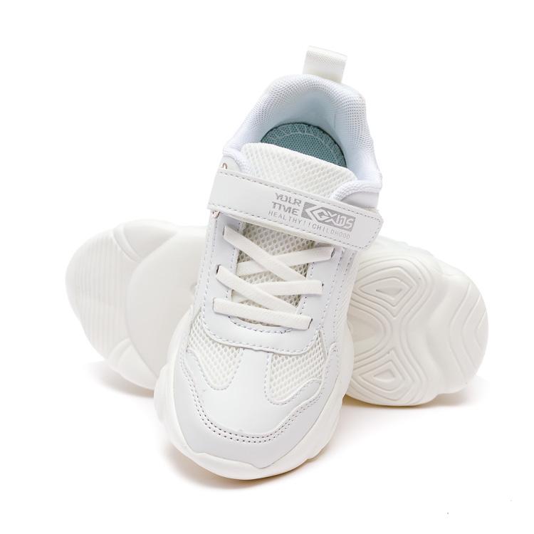 Кроссовки Fashion белые для девочки и для мальчика