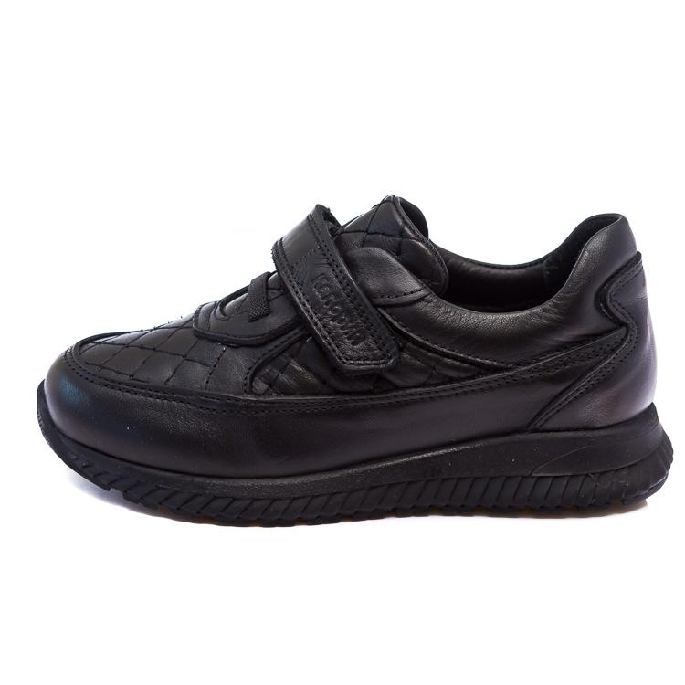 Кроссовки КалориЯ чёрные для мальчиков