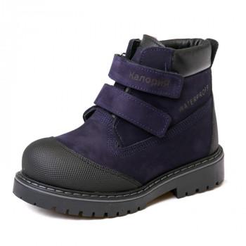 Зимние ботинки синие