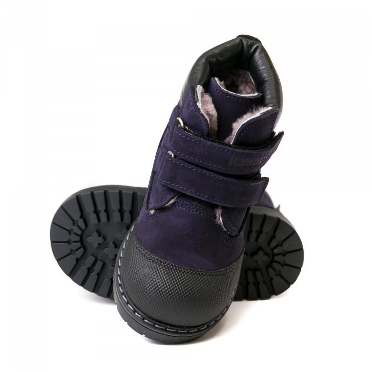 Ботинки зимние КалориЯ темно-синие
