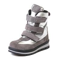 Термо ботинки КалориЯ серые