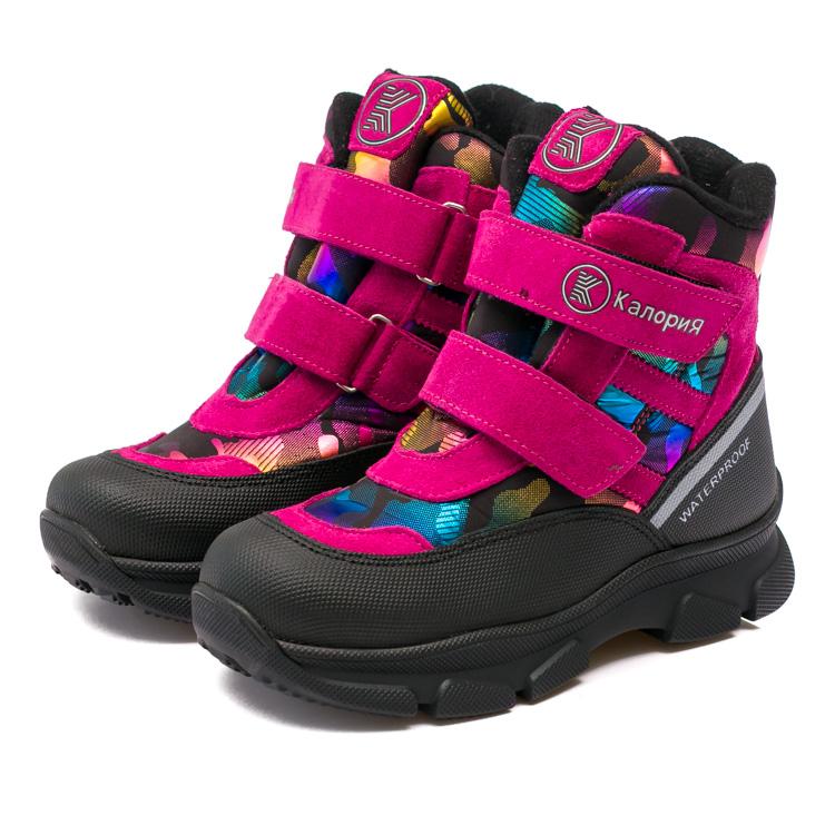 Ботинки зимние КалориЯ розовые