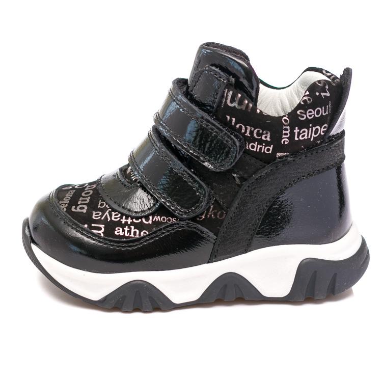 Ботинки д/с Panda чёрные