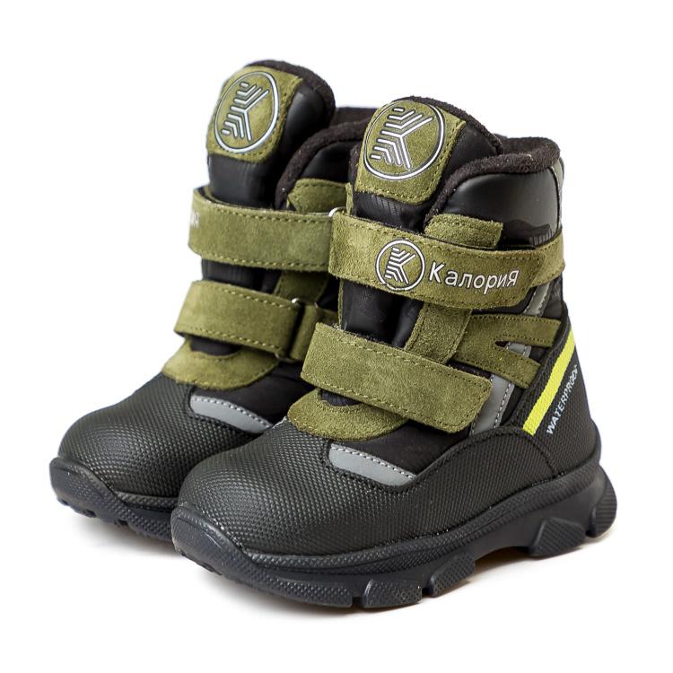 Термо ботинки КалориЯ хаки