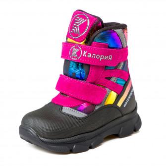 Термо ботинки КалориЯ розовые