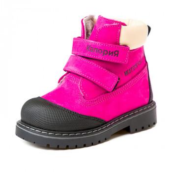 Ботинки зимние КалориЯ малиновые