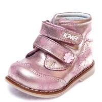 Ботинки д/с K.Pafi 800132(3-27) роз.перлам.(19-21)