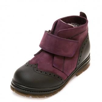 Зимние ботинки Panda 285P(314)сирен(26-30)