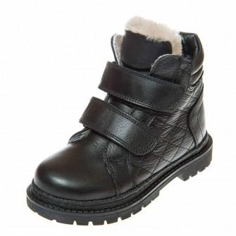 Ботинки зима 126(26) чёрные (26-30)
