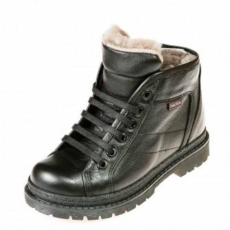 Ботинки зима 5058(04)