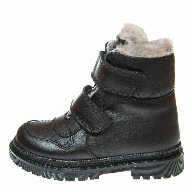 Зимние ботинки OCAK 127(26)