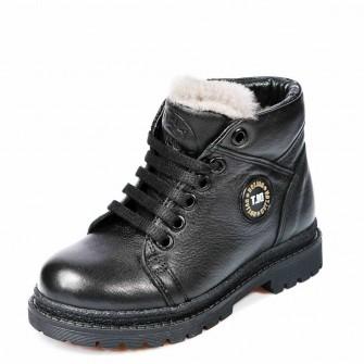 Ботинки зима 8061(04) (26-30)