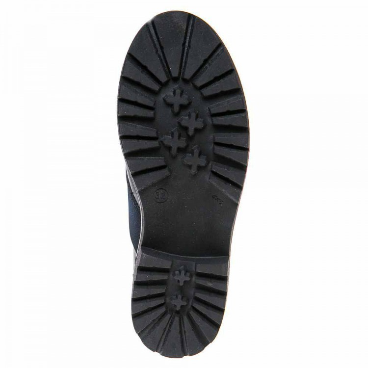 Туфли Bebizia синие для девочки