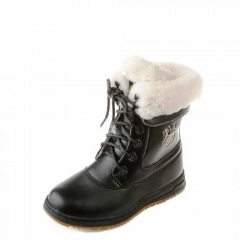 Зимние ботинки КалориЯ B278-1K