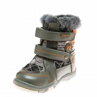 Ботинки зима Z1138-18H