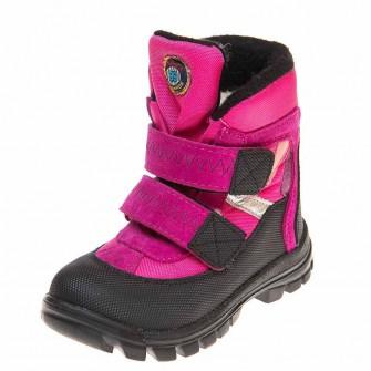 Термо ботинки зима 329(612)малиновые