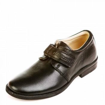 Туфли DALTON 6042(04) (27-30)