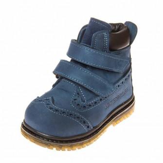 Ботинки зима 510(81) синие