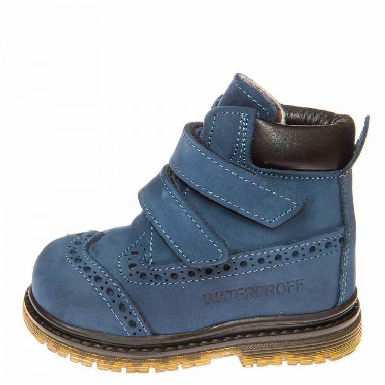 Зимние ботинки K.Pafi 510(81) синие