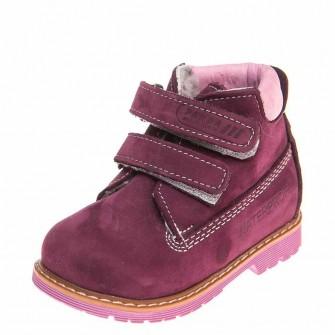 Ботинки зима 9005(137)сирен.нубук (21-25)