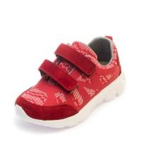 Кроссовки OCAK 601 красные (26-30)