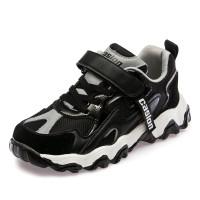 Кроссовки Caslon чёрные для мальчика