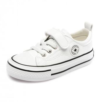 Кеды Fashion S8795(25-30) белые